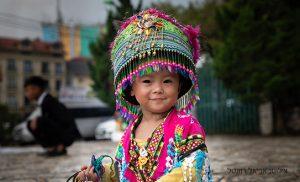 מיי טריפ - טיולים מאורגנים לווייטנאם