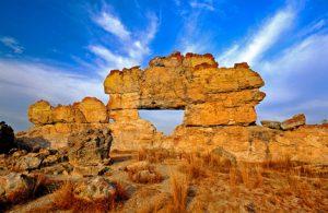 חלון האלוהים במדגסקר