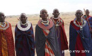 טיול לטנזניה יום מספר 2