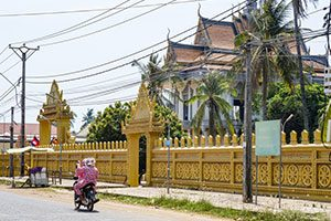 קרטי בקמבודיה