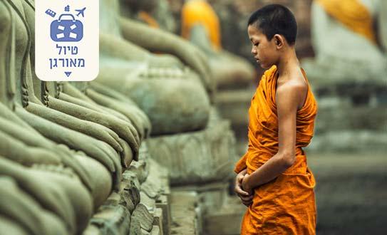 מאורגן-לויאטנם-וקמבודיה-עם-מיי-טריפ