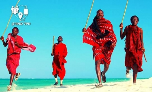 טיול מאורגן לטנזניה וזנזיבר
