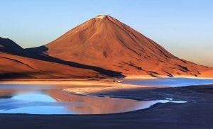 מיי טריפ - טיולים בהתאמה אישית לדרום אמריקה