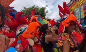 מיי טריפ - טיול מאורגן לקרנבל בברזיל
