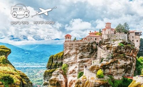 טיולי ג'יפים ביוון