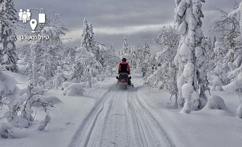 טיול לשבדיה