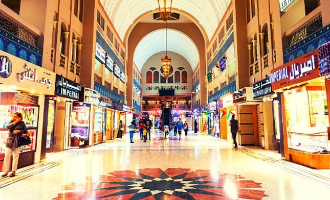 השוק המרכזי בשארג'ה